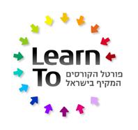 קורסים בישראל